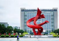 东莞市市政府