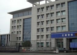 广州市公安局
