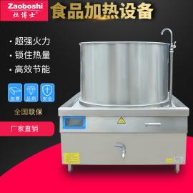 灶博士商用电磁炉 电磁加工炉 大功率一体式食品加工炉