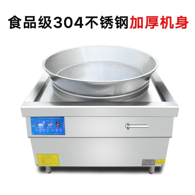 灶博士定制大锅灶 斜边单层加高15公分 定时定温食品加工炉
