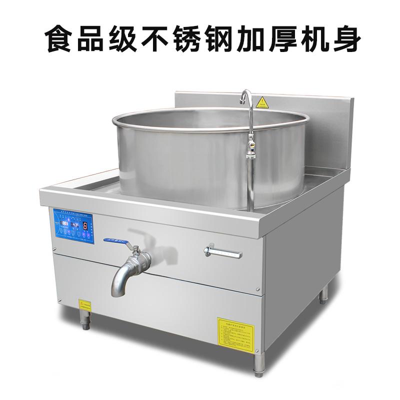 灶博士定时定温一体式煲汤炉 智能电磁炉 商用电汤锅