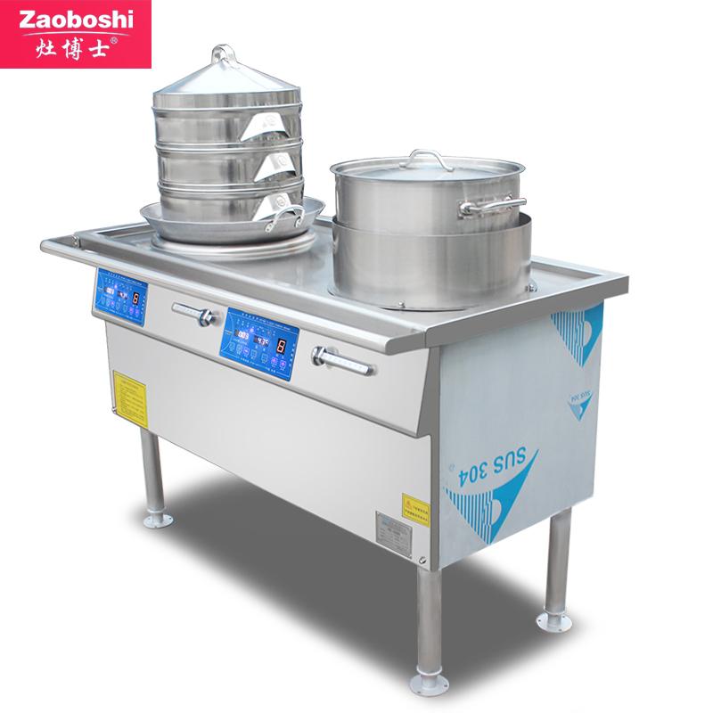 灶博士新升级 轮船专用平凹组合炉 煲汤炒菜蒸包智能电磁炉