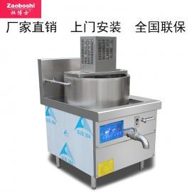 灶博士商用电磁炉 非标定制搅拌机 炼油炉 食品加工炉