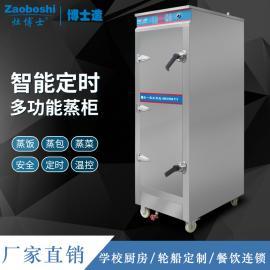 12盆蒸汽蒸柜